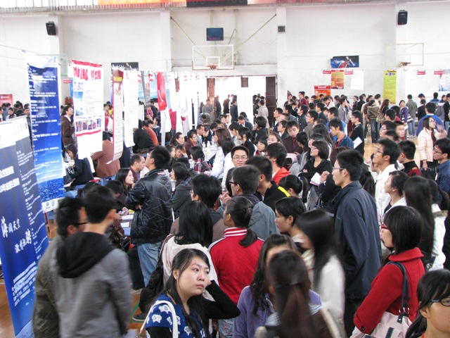 QZRC.COM联合华侨大学2010届毕业